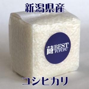 kosihikari_2gou