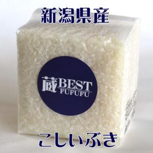 kosiibuki_2gou